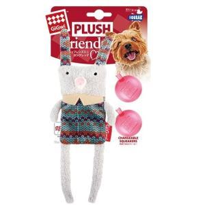 SALE・GiGwi プラッシュフレンズミニ ロングレッグ バニー 犬用おもちゃ nachu