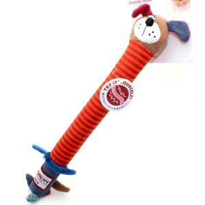 GiGwi クランチーネック ドッグ 犬用おもちゃ nachu