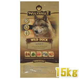 最短賞味2021.1.5・ウルフブラット ワイルドダック 大袋 15kg 成犬用ドライドッグフード WOLFSBLUT 正規品wb61064|nachu
