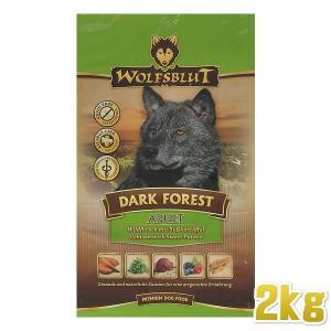 最短賞味2020.1.13・ウルフブラット ダークフォレスト 2kg 成犬用ドライ 穀物不使用 グレインフリー ドッグフード WOLFSBLUT 正規品|nachu