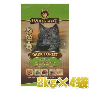 最短賞味2020.1.13・ウルフブラット ダークフォレスト 8kg(2kg×4袋) 成犬用ドライドッグフード WOLFSBLUT 正規品wb62030s4|nachu