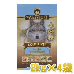 最短賞味2019.10.30・ウルフブラット コールドリバー 8kg(2kg×4袋)成犬用ドライドッグフード WOLFSBLUT 正規品wb62535s4|nachu