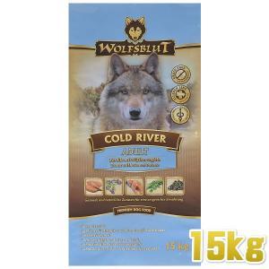 最短賞味2020.8.25・ウルフブラット コールドリバー 大袋 15kg 成犬用ドライドッグフード WOLFSBLUT 正規品wb62542|nachu