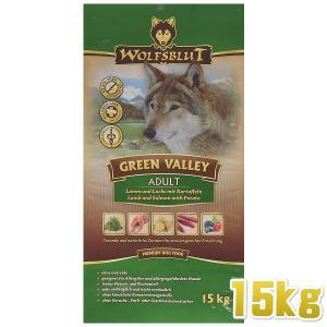 最短賞味2020.9.20・ウルフブラット グリーンバレー 大袋 15kg 成犬用ドライドッグフード WOLFSBLUT 正規品wb63617|nachu