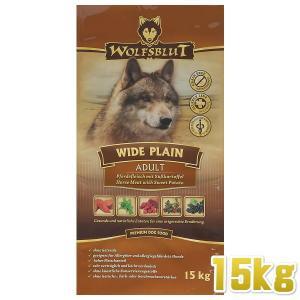 最短賞味2020.12.29・ウルフブラット ワイドプレーン 大袋 15kg 成犬用ドライドッグフード WOLFSBLUT 正規品wb64225|nachu