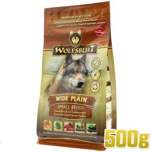 NEW 最短賞味2020.10.9・ウルフブラット ワイドプレーン・SB 500g 小型犬用小粒ドッグフード WOLFSBLUT 正規品 wb64515|nachu