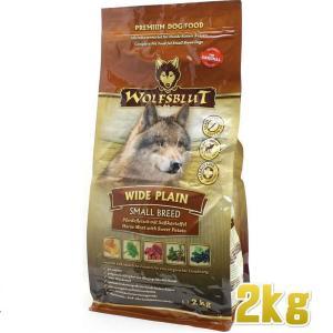 NEW 最短賞味2020.10.11・ウルフブラット ワイドプレーン・SB 2kg 小型犬用小粒ドッグフード WOLFSBLUT 正規品 wb64522|nachu