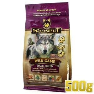 NEW 最短賞味2020.2.3・ウルフブラット ワイルドゲーム・SB 500g 小型犬用小粒ドッグフード WOLFSBLUT 正規品 wb66854|nachu