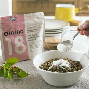 最短賞味2020.12・ホワイト フォックス amino18.アミノ18.50g 愛犬・愛猫用サプリメント フィッシュコラーゲン white fox正規品|nachu
