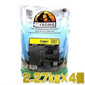 最短賞味2019.9.7・ワイソン エピゲン チキン 9.08kg(2.27kg×4)成猫・成犬用 糖質0.ドッグ&キャットフード 糖尿ケア対応 ドライ WYSONG 正規品|nachu