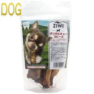 最短賞味2020.11・ジウィピーク オーラルヘルスケア デンタルチュー3本入り ジーウィーピーク 犬用おやつ 鹿のひづめ Ziwipeak 正規品 zi40006|nachu