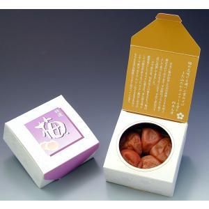 梅干しギフト 梅小箱 紀の恵 100g|nacole