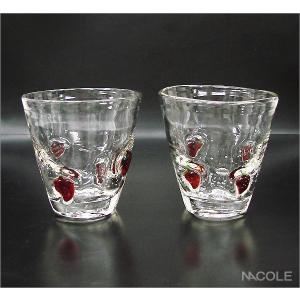 宙吹きガラス スイートベリー ペアロックグラスセット|nacole