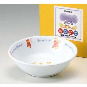 NARUMI(ナルミ)子供用食器 みんなでたべよ おやつ皿|nacole