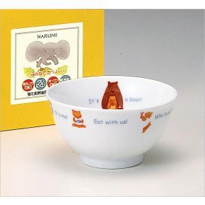 NARUMI(ナルミ)子供用食器 みんなでたべよ 飯茶碗|nacole