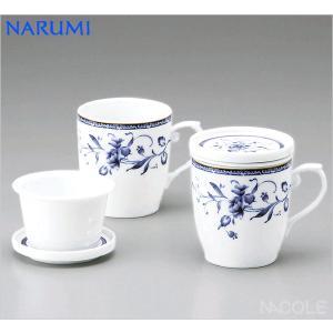 NARUMI(ナルミ)ペレーネブルー ペア茶こし付マグ|nacole