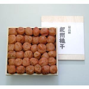梅干しギフト 蜂蜜梅 桐箱入り 700g|nacole