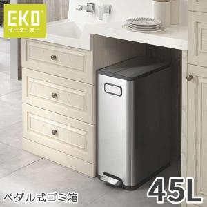 ふた付き ごみ箱 エコフライ ステップビン 40L おしゃれ ゴミ箱 蓋付き 大型ごみ箱 キッチンごみ箱 EKO JAPAN正規販売店|nacole