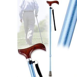 伸縮ステッキ ブルー 杖 つえ 軽量(介護用品 敬老の日ギフト おすすめ)|nacole