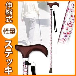 伸縮ステッキ 白花柄 杖 つえ 軽量(介護用品 敬老の日ギフト おすすめ)|nacole