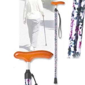 スリムネックステッキ 伸縮 パープル 杖 つえ 軽量(介護用品 敬老の日ギフト おすすめ)|nacole