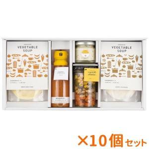 北海道野菜の旨みを凝縮したスープ・ドレッシング・ディップ・マリネの贅沢なラインアップです。  ▼商品...