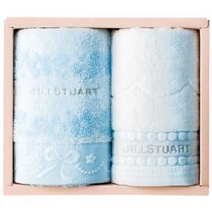 ギフト ジルスチュアート フェイスタオル2枚セット ブルー 結婚内祝い 出産内祝い お中元 ギフト 御中元 贈答品 贈り物 お返し|nacole