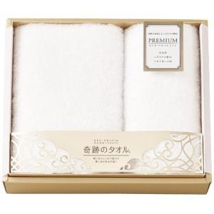 ギフト UCHINO 奇跡のタオル フェイス・ウォッシュタオルセット ホワイト 結婚内祝い 出産内祝い 贈答品 贈り物 お返し|nacole