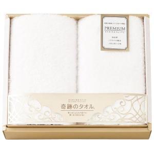 ギフト UCHINO 奇跡のタオル フェイスタオル2枚セット ホワイト 結婚内祝い 出産内祝い 贈答品 贈り物 お返し|nacole