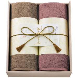 ギフト 今治タオル 極上バスタオルセット 木箱入り 結婚内祝い 出産内祝い 贈答品 贈り物 お返し|nacole