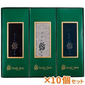 ▼内容 ビジネスソックス3足 ポリエステル、綿、その他 ▼箱サイズ 29.5×25×2.5cm  ※...