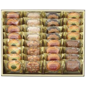 ギフト 中山製菓 お菓子ギフト ロシアケーキ32個入 SRC-20  結婚内祝い 出産内祝い 贈答品 ホワイトデーギフト 贈り物 お返し|nacole