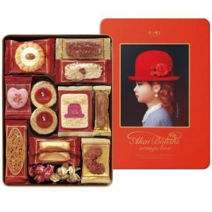 お菓子ギフト 赤い帽子クッキー詰合せ オレンジボックス お菓子ギフト 結婚内祝い 出産内祝い 贈答品 ホワイトデーギフト 贈り物 お返し nacole