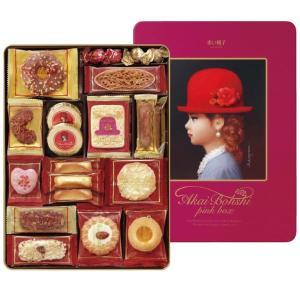 お菓子ギフト 赤い帽子クッキー詰合せ ピンクボックス お菓子ギフト 結婚内祝い 出産内祝い 贈答品 バレンタインデーギフト 贈り物 お返し|nacole