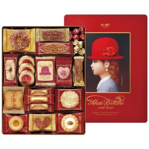 お菓子ギフト 赤い帽子クッキー詰合せ レッドボックス お菓子ギフト 結婚内祝い 出産内祝い お中元 ギフト 御中元 贈答品 ホワイトデーギフト 贈り物 お返し|nacole