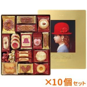 まとめ買い 10個セット お菓子ギフト 赤い帽子クッキー詰合せ ゴールドボックス お菓子ギフト 結婚内祝い 出産内祝い お中元 ギフト 御中元 贈答品 贈り物|nacole