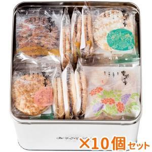 国産のうるち米100%を主原料に、独自の製法でさっくり口どけ良く焼き上げたソフトせんべいをサラダ味・...