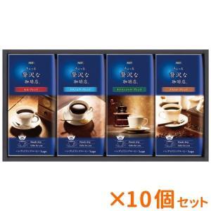 産地によって特長の違う、香り豊かなコーヒーが織り成す、ギフト限定のハンディドリップギフトです。  ▼...