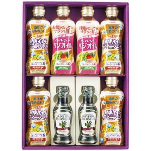 話題のアマニ油をはじめ、香りと味わいのよいエクストラバージンオリーブオイルなどをセット。  ▼商品名...