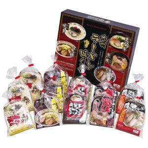 九州で大人気の4県のお奨めラーメンを詰め合わせいたしました。同じとんこつでも色々な味がお楽しみ頂けま...