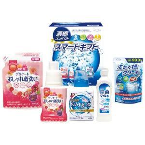 ギフト 濃縮コンパクトスマート洗剤ギフトセット CLK-25 結婚内祝い 出産内祝い 贈答品 贈り物 お返し|nacole