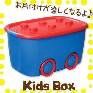 おもちゃ 収納 Kids Box キッズボックス レッド おしゃれ 人気 おすすめ|nacole