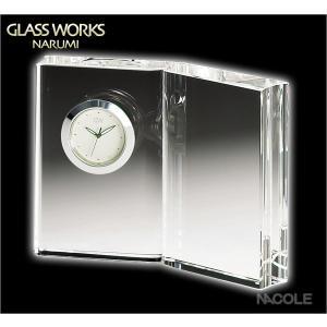 グラスワークスナルミ 置時計 ディクショナリー クロックM|nacole