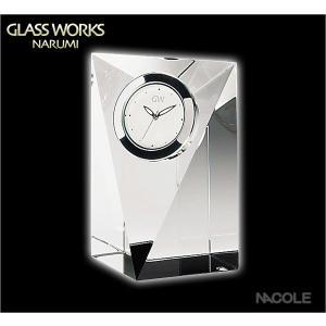 グラスワークスナルミ 置時計 プリズム クロックS|nacole