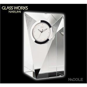 グラスワークスナルミ 置時計 プリズム クロックM|nacole