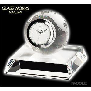 グラスワークスナルミ 置時計 アース クロック|nacole