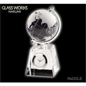 グラスワークスナルミ 置時計 グローブ クロック|nacole