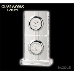 グラスワークスナルミ 置時計&温湿度計 エコロ サーモクロック D|nacole