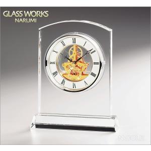 グラスワークスナルミ 置時計 マルカート スケルトンクロック|nacole