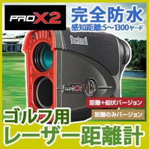 ゴルフ用携帯型レーザー距離計 ピンシーカープロX2ジョルト|nacole